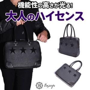 BajoLugo バジョルゴ ブリーフバッグ ブリーフケース 鞄 レザー シボ スムース ベロア バッグ カバン 本革 メンズ A4 ブラック 黒|gios-shop