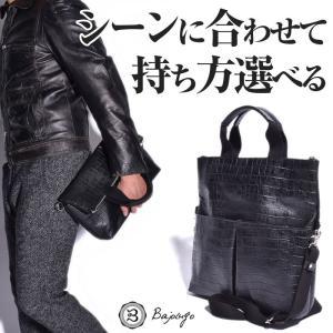 BajoLugo バジョルゴ 3WAYバッグショルダークラッチトート クロコ型押しブラック バッグ 鞄 レザー 本革 ブラック 黒 メンズ レディース gios-shop