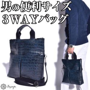 BajoLugo バジョルゴ 3WAYバッグショルダークラッチトート クロコ型押しネイビー バッグ 鞄 レザー 本革 ブラック 黒 メンズ レディース gios-shop