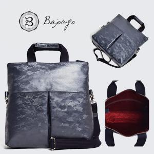 BajoLugo バジョルゴ 3WAY クラッチトート カモフラ ネイビー バッグ 鞄|gios-shop