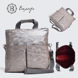 BajoLugo バジョルゴ 3WAY クラッチトート カモフラ アッシュ バッグ 鞄|gios-shop