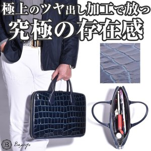 クロコ型押しネイビー×スムースネイビー ミニブリーフバッグ|gios-shop