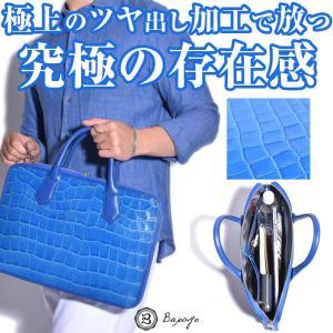 BajoLugo バジョルゴ ミニブリーフバッグ カットクロコ型押しブルー×スムースブルー|gios-shop
