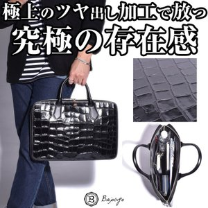 BajoLugo バジョルゴ ミニブリーフバッグ カットクロコ型押しブラック×スムースブラック|gios-shop