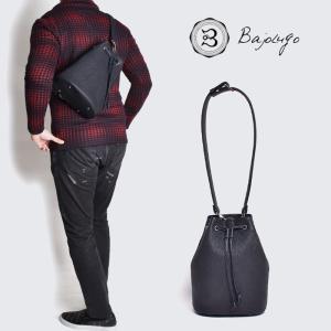 BajoLugo バジョルゴ 巾着 シボ ネイビー バッグ 鞄 レザー 牛革 gios-shop