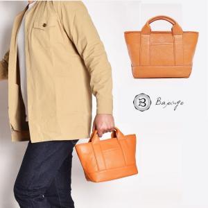 【11月下旬入荷予定】 BajoLugo バジョルゴ チビトート シボ オレンジ バッグ 鞄|gios-shop