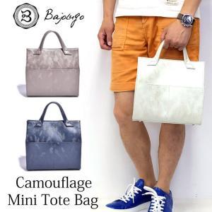 BajoLugo バジョルゴ ミニ トート バッグ 鞄 カバン レザー 本革 メンズ カモフラージュ ホワイト ネイビー アッシュ ベージュ|gios-shop