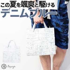 BajoLugo バジョルゴ クロコ型押し ホワイトグラデーションデニムブルー 前ポケットミニトートバッグ|gios-shop