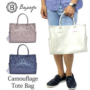 BajoLugo バジョルゴ トート バッグ 鞄 カバン レザー 本革 メンズ レディース カモフラージュ ホワイト ネイビー アッシュ ベージュ|gios-shop