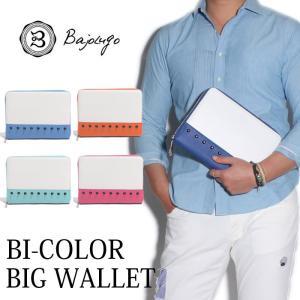 BajoLugo バジョルゴ 財布 どデカ財布 バイカラー レザー メンズ レディース ホワイト ブルー グリーン gios-shop