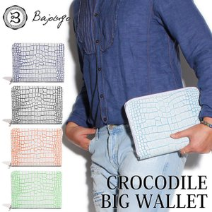 BajoLugo バジョルゴ 財布 どデカ財布 クロコ 型押し レザー メンズ レディース ホワイト ブルー ブラック グリーン gios-shop