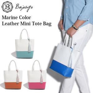 BajoLugo バジョルゴ トート ミニトート バッグ 鞄 レザー メンズ ホワイト ブルー グリーン バイカラー|gios-shop