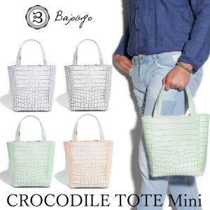 BajoLugo バジョルゴ ミニトート バッグ クロコ 型押し レザー バケツ型 鞄 本革 メンズ レディース ホワイト ブルー ブラック グリーン オレンジ|gios-shop