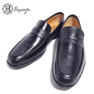 BajoLugo バジョルゴ ローファー デッキ ドライビング シューズ クロコダイル ブラック メンズ|gios-shop