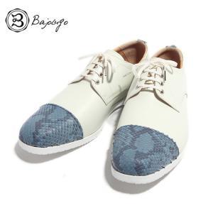 BajoLugo バジョルゴ プレーントゥ シューズ スニーカー ヘビ皮 パイソン ブルー ホワイト メンズ|gios-shop