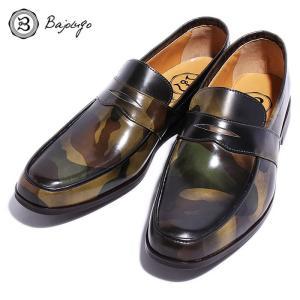 BajoLugo バジョルゴ ペニー ローファー シューズ レザー 靴 カモフラージュ レザー 迷彩 アンティーク仕上げ メンズ|gios-shop