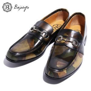 BajoLugo バジョルゴ ビット ローファー シューズ レザー 靴 カモフラージュ レザー 迷彩 アンティーク仕上げ メンズ|gios-shop