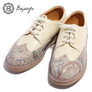 BajoLugo バジョルゴ ウィングチップ 靴 シューズ スニーカー ペイズリー レザー ベージュ オフホワイト ナチュラル メンズ|gios-shop