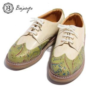 BajoLugo バジョルゴ ウィングチップ 靴 シューズ スニーカー ペイズリー レザー グリーン キウイ オフホワイト ナチュラル メンズ|gios-shop
