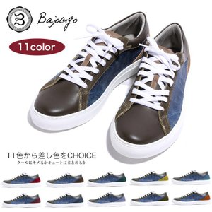 BajoLugo バジョルゴ スニーカー シューズ クロコダイル デニム レザー 靴 メンズ|gios-shop