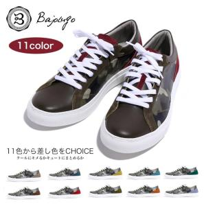 BajoLugo バジョルゴ スニーカー シューズ 迷彩 カモフラージュ レザー 靴 メンズ|gios-shop