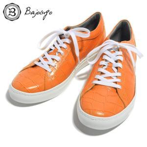 BajoLugo バジョルゴ スニーカー シューズ クロコダイル クロコ型押し レザー 本革 靴 オレンジ メンズ|gios-shop