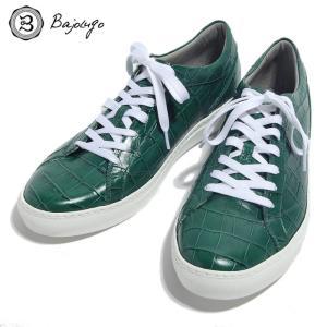 BajoLugo バジョルゴ スニーカー シューズ クロコダイル レザー 靴 グリーン メンズ|gios-shop