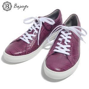 BajoLugo バジョルゴ スニーカー シューズ クロコダイル レザー 靴 パープル メンズ|gios-shop