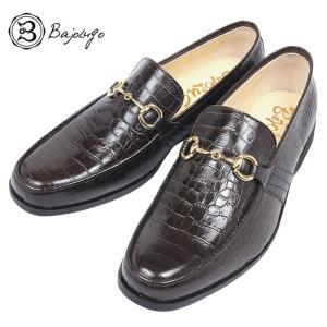 BajoLugo バジョルゴ ローファー デッキ クロコダイル ブラウン メンズ|gios-shop
