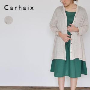 Carhaix キャレ リネン天竺 ロングカーディガン|gios-shop
