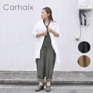 Carhaix キャレ リネン サロペット オールインワン * 12月〜1月発送分|gios-shop