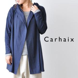 Carhaix キャレ 天竺 ロング カーディガン|gios-shop