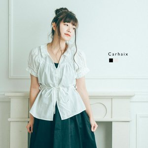 Carhaix キャレ 柔らか綿ローン ギャザー ブラウス 【復刻版】|gios-shop