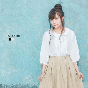 Carhaix キャレ 柔らか綿ローン 丸襟 ピンタック 七分袖 ブラウス 復刻版 春 白 黒|gios-shop
