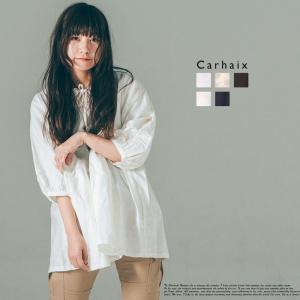 Carhaix キャレ コットンリネン 丸襟 リボン 7分袖 ロング ブラウス 春 白 黒|gios-shop