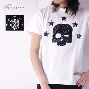 Gioco serio フロッキースカル スタッズ 半袖 Tシャツ XS S M L LL 3L 4L メンズ|gios-shop