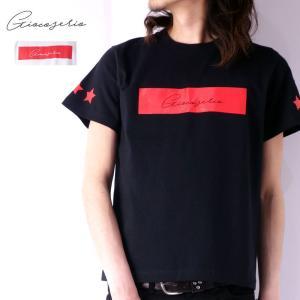 Gioco serio ボックスロゴ&星 Tシャツ XS S M L LL 3L 4L メンズ|gios-shop