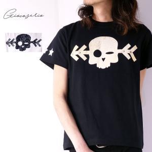 Gioco serio スカル スタッズ Tシャツ XS S M L LL 3L 4L メンズ|gios-shop