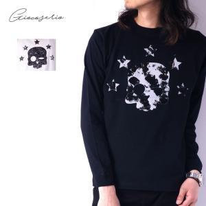 Gioco serio フロッキースカル スタッズ 長袖Tシャツ XS S M L LL 3L メンズ|gios-shop