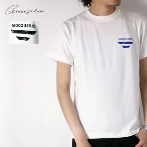 Gioco serio ラインロゴ 半袖 Tシャツ XS S M L LL 3L 4L メンズ|gios-shop