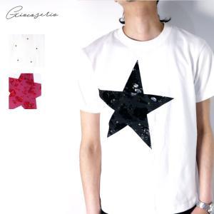 Gioco serio ジョーコセーリオ Starlight Floats (キラめく星明り) 半袖 Tシャツ XS S M L LL 3L 4L メンズ レディース|gios-shop