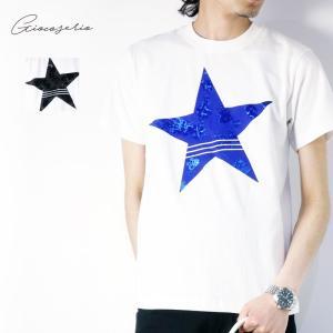 Gioco serio ジョーコセーリオ Star in the music (譜面の中のスター) 半袖 Tシャツ XS S M L LL 3L 4L メンズ レディース|gios-shop