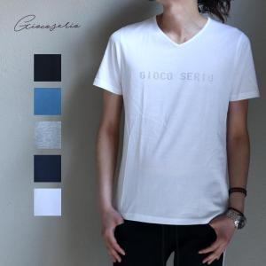 Gioco serio ジョーコセーリオ ラインストーン ロゴ 半袖 Tシャツ Vネック GIZA ペルヴィアンピマ コットン S M L メンズ|gios-shop