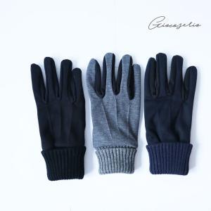 Gioco serio ジョーコセーリオ 裏ボアストレッチ スマホ対応 手袋 メンズ|gios-shop
