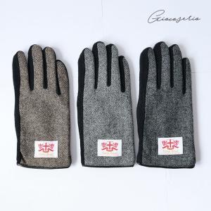 Gioco serio ジョーコセーリオ ツイード×ジャージニット コンビグローブ 手袋 メンズ|gios-shop