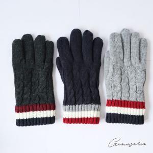 Gioco serio ジョーコセーリオ マイクロボア リブニット  ボーダー 手袋 メンズ|gios-shop