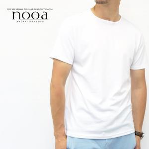 Tシャツ メンズ 無地 nooa ヌーア 白 ホワイト 高級 コットン バブル アート 半袖  切り替え メンズ レディース gios-shop