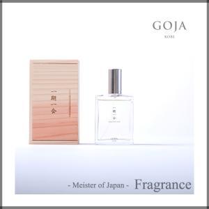 GOJA ゴジャ フレグランス コロン 香水 い草 一期一会 甘い香り|gios-shop