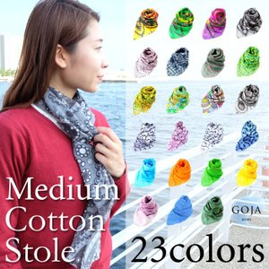GOJA ゴジャ ストール スカーフ ネクタイ 播州織 日本製 コットン 中判 柄色 染色|gios-shop