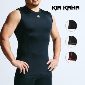 KIA KAHA キアカハ コンプレッション インナー ノースリーブ スポーツウェア メンズ スポーツ トレーニング|gios-shop